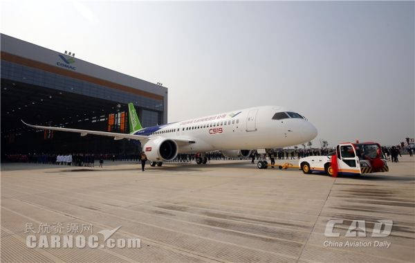 11月2日首架中国国产大飞机c919下线